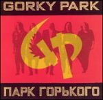 okladka_inne_gorky