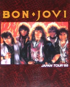 7800-tour-poster