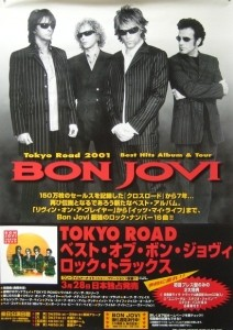 tokyo-road-tour-poster